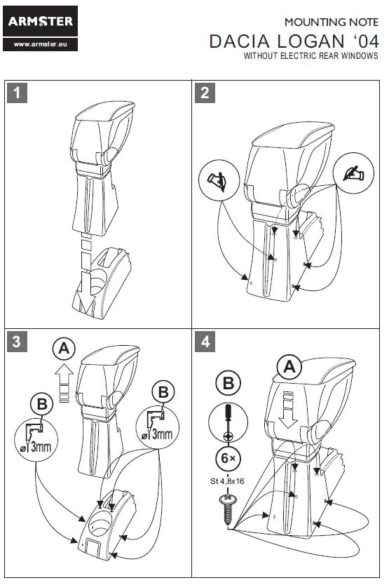 Подлокотник на рено логан своими руками чертежи с размерами