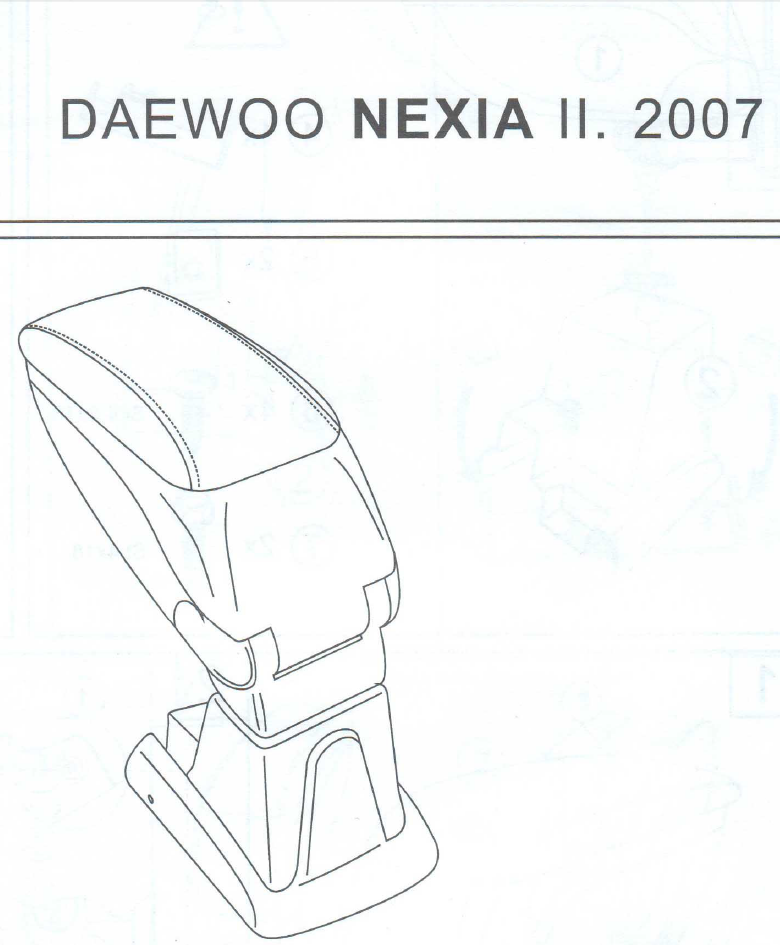 Подлокотник своими руками чертеж нива шевроле 954
