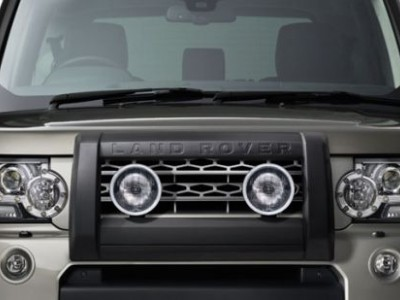 Комплект дополнительных фар дальнего света для Land Rover Discovery IV, 2009-2016, (оригинал) (Land Rover)