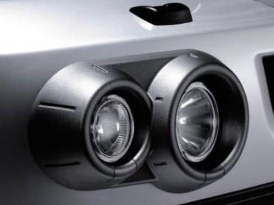 Комплект противотуманных фар RRS для Land Rover Range Rover Sport, 2005-2009, (оригинал) (Land Rover)