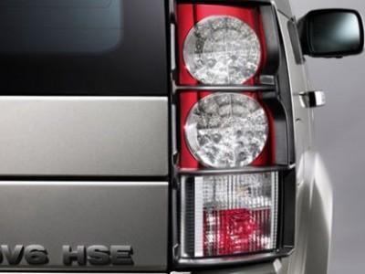 Штатная защита задних фонарей для Land Rover Discovery IV, 2009-2016, (оригинал) (Land Rover)