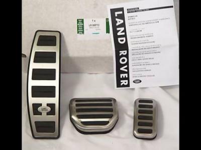 Комплект накладок на педали. RRS 2010 для Land Rover Discovery IV, 2009-2016, (оригинал) (Land Rover)
