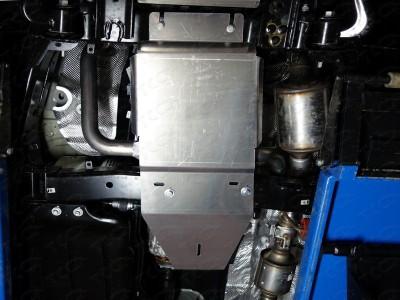 Защита КПП и раздаточной коробки (TCC) для Land Rover Discovery IV, 2009-2016, (алюминий) 4 мм