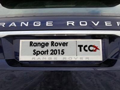 Рамка номера из нержавеющей стали (TCC) для Land Rover Range Rover, к-т 2 шт.