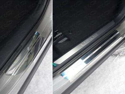 Накладки на пороги (лист шлифованный либо зеркальный) для Lexus NX, 2014-н.в., (ТСС)