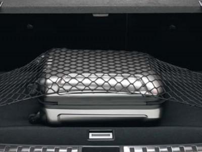 Багажная сетка (горизонтальная) для Lexus NX 2014-н.в., (оригинал) (Lexus)