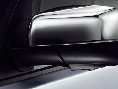 Комплект накладок на зеркала с отделкой Bright для Land Rover Discovery IV, 2009-2016, (оригинал) (Land Rover)