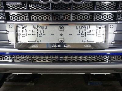 Рамка номера из нержавеющей стали (TCC) для Audi Q5 2008-н.в., к-т 2 шт.