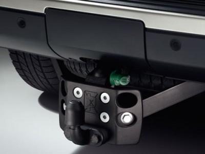Усиленное буксировочное приспособление с изменяемой высотой крепления для Land Rover Discovery IV, 2009-2016, (оригинал) (Land Rover)