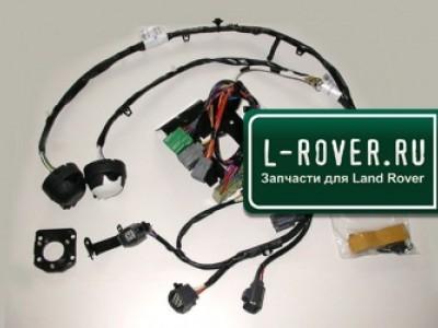 Комплект проводки для фаркопа 12N/12S RRS для Land Rover Range Rover Sport, 2005-2009, (оригинал) (Land Rover)