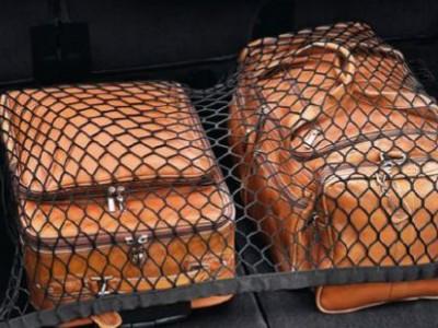Напольная сетка для багажа для Land Rover Discovery IV, 2009-2016, (оригинал) (Land Rover)