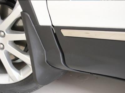 Брызговики передние для Ford Kuga 2012- н.в., 2 шт. (оригинал) (Ford)