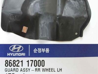 Подкрылки для Hyundai Matrix 2001-2008 (задний; левый) (оригинальный номер:86821 17000)