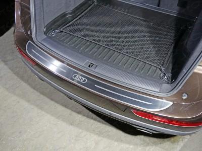 Накладка на задний бампер защитная из нержавеющей стали в ассортименте для Audi Q5 2008-2016 (TCC)