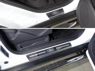 Накладки на пороги защитные из нержавеющей стали в ассортименте для Ford Kuga 2016-н.в., (TCC)