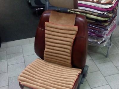 Накидка-массажёр комплект (спина+сидение) либо низ сидения в ассортименте