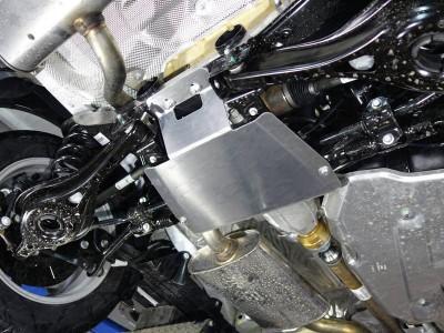 Защита заднего редуктора (TCC) для Ford Kuga 2016- н.в., (алюминий) 4 мм
